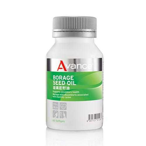 Borage Seed Oil SG (II)