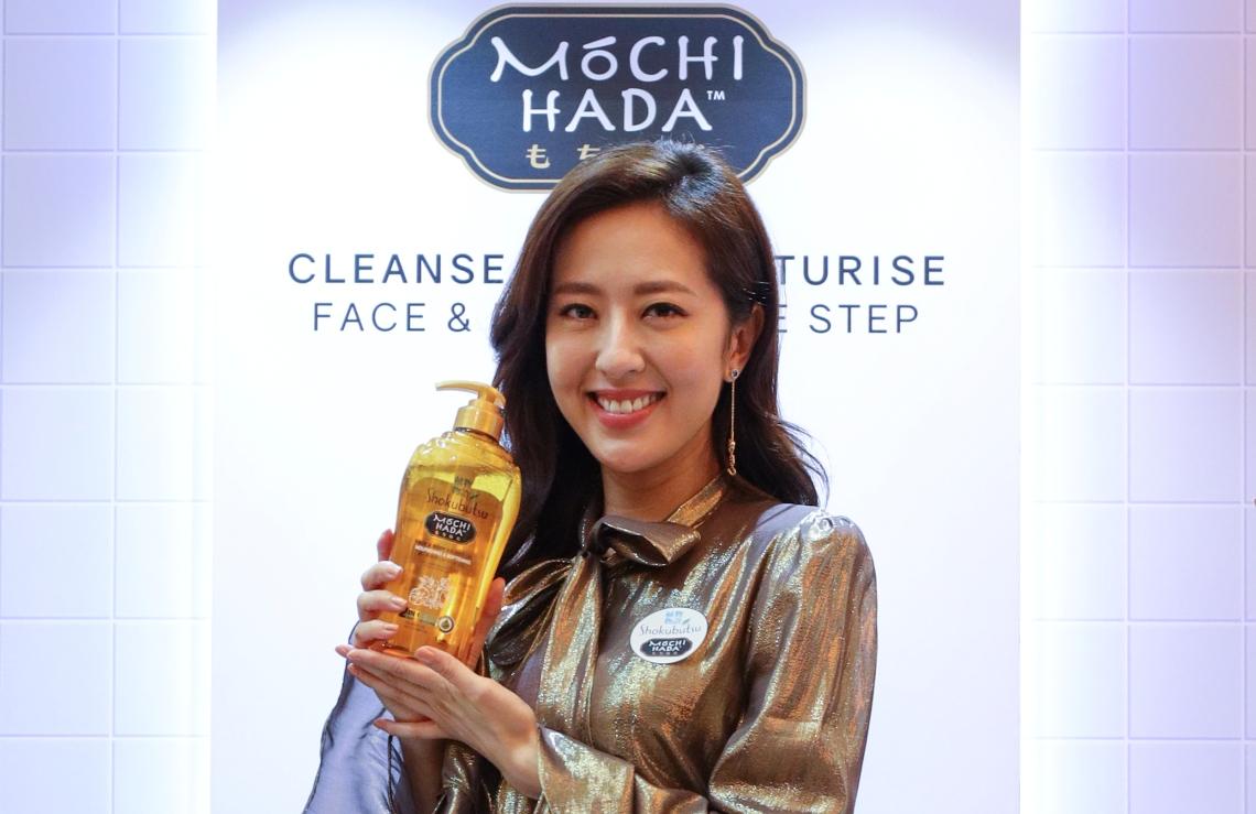 shokubutsu mochi hada product series launch