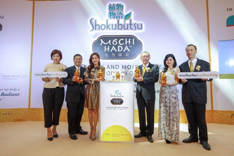 Shokubutsu Mochi Hada product series launch in Malaysia