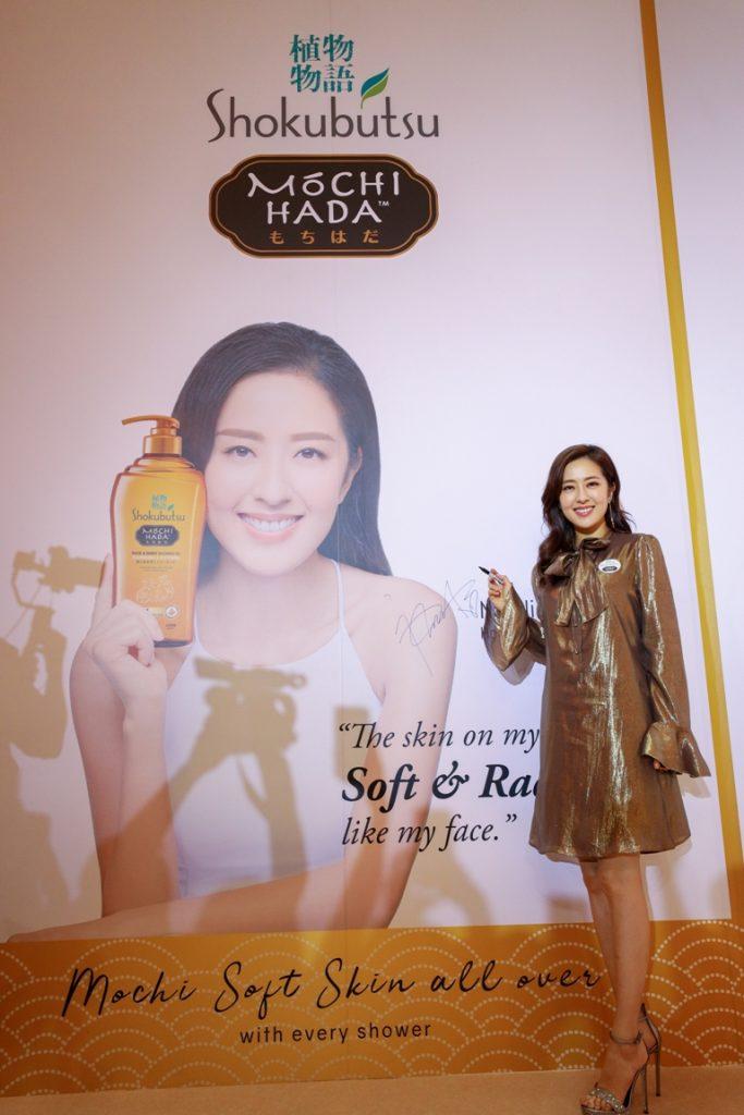 Natalie Tong at the Shokubutsu Mochi Hada product series launch in Malaysia